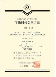 keireki-img-15-218x300