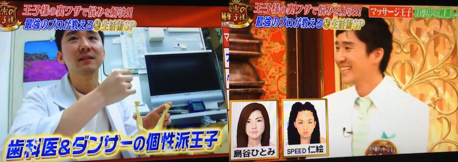 tv-shutuen-2
