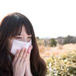 花粉症で歯がかゆい、痛い時に知っておきたい口腔ケア、ツボについて